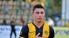 """БГ Роналдо облече тениска с лика на убития в Солун фен на """"канарчетата"""""""