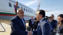 ПЪРВО В ПИК TV: Борисов открива ключова военноморска база в Египет (ОБНОВЕНА/СНИМКИ)