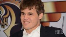 Норвежец счупи рекорд в шахмата