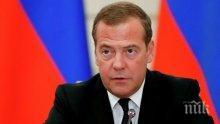 Медведев  благодари на колегите си: Свършихме много работа