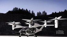 """""""Тойота"""" ще инвестира около 400 млн. долара в производството на..."""