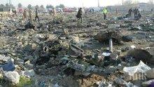 Страните, загубили свои граждани при самолетната катастрофа в Иран, поискаха обезщетения