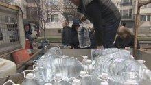 Доставят вода от държавния резерв за Перник