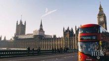 Британското правителство отбелязва Брекзит с шоу