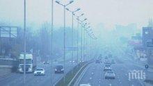 Сърбия и Косово също имат проблеми с мръсен въздух и безводие