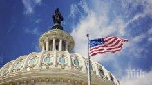 Камарата на представителите изпраща основанията за импийчмънт на Доналд Тръмп на Сената