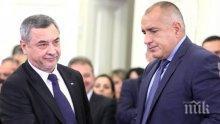 Борисов и министри дали подкрепата си за законопректа на Валери Симеонов за лотарията