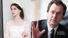 Бившият зет на Алла Пугачова се ожени за 18-годишна моделка
