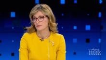 Вицепремиерът Екатерина Захариева заминава за среща на Международния алианс за възпоминание на Холокоста в Брюксел