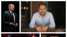 """ШОК: 30 години звезда от """"Скъпи наследници"""" не знае, че има син - правят сериал от историята на Димитър Баненкин и тайното му дете... (СНИМКА)"""