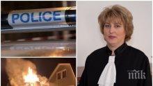 ОТ ПОСЛЕДНИТЕ МИНУТИ: Подпалиха къщата на известна адвокатка! Ирен Савова с тежки думи за вендетата