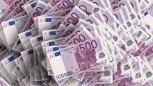 ЕК планира да въведе минимална европейска работна заплата