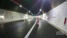 """Временно е спряно движението по автомагистрала """"Хемус"""" в района преди тунела """"Витиня"""""""