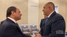 ПЪРВО В ПИК TV! Президентът на Египет Абдел Фаттах Ас-Сиси изпрати с благодарности Бойко Борисов