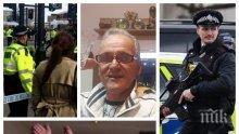 ОТ ПОСЛЕДНИТЕ МИНУТИ: Арестуваха 44-годишен мъж за убийството на българина в Лондон