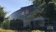 """Google премахва """"бисквитките"""" до 2 години"""
