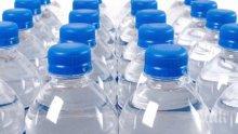 ПЪЛНА ЛУДНИЦА: Пускат вода на промоция в Търговище и Шумен! Цената - 100 лева