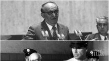 НА ТОЗИ ДЕН: Арестуваха Тодор Живков преди 30 години - ето защо щракнаха белезниците на Тато