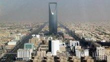 Саудитска Арабия плати 500 млн. долара на САЩ