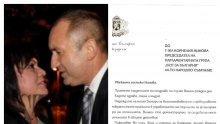 """Адресът на """"надпартийния"""" Румен Радев до Корнелия Нинова е основание за импийчмънт"""