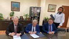 Здравното министерство, прокуратурата и БЛС ще си сътрудничат за ограничаване насилието над медицински лица