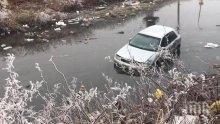 Кола се озова в река Владайска, МВР разследва