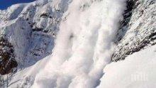 КЪСМЕТ: Момиче оцеля след 18 часа под лавина