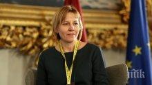 Латвийката Илзе Юхансон е новият генерален секретар на ЕК