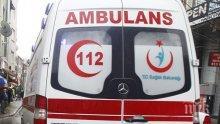 В КОТЕЛНО: Експлозия с ранени в турска болница