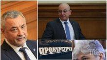 Валери Симеонов с първи коментар за коалиционния съвет пред ПИК и новия екоминистър: Защо Нено Димов е в ареста, след като е болен? Ревизоро е подготвен, но един човек не може да оправи водната криза