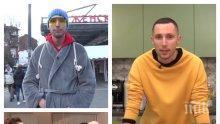 """ЕКСЦЕНТРИК: Джийсън Брад Люис пазарува по халат в """"Черешката"""" - шоуменът остави Фънки жаден"""