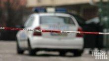 ИЗВЪНРЕДНО: Маскирани ограбиха бензиностанция в София - задигнаха машина за винетки