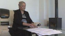 ПОТРЕСАВАЩ СЛУЧАЙ: Погребаха жива пенсионерка от Габрово - издали й смъртен акт в Германия