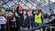 Стачка затвори Лувъра