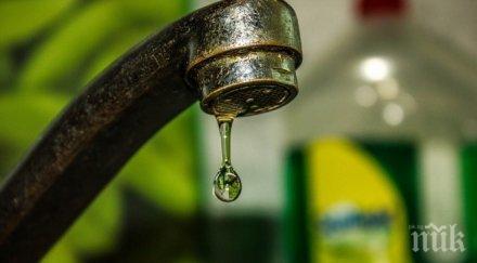 приключи ремонтът водопровода шумен пускат водата