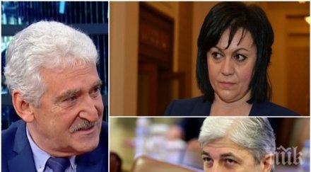 Красимир Велчев скочи на Нинова и попита за ареста на Нено Димов: Хора с висящи дела са пуснати под домашен арест. Но един министър - не, къде ще може да се скрие?