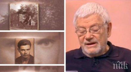 Един поет на 80 години! Недялко Йорданов: Не знам защо живях толкова много, но ми се живее и продължавам да живея