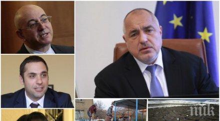 ИЗВЪНРЕДНО В ПИК TV: Министрите разкриват детайли от плана за Перник след срещата с Борисов - ето как ще се разреши водната криза (ОБНОВЕНА)