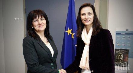 Цвета Караянчева прие Мария Габриел за Западните Балкани
