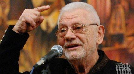 """Честват 80-ия юбилей на Недялко Йорданов със спектакъл в """"Сълза и смях"""""""
