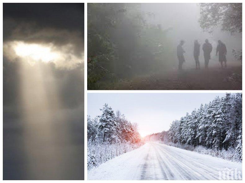 ТОПЛАТА ЗИМА ПРОДЪЛЖАВА: Мъглата ще продължава да ни души в градовете, в планините ще грее слънце, температурите ще стигнат до 8 градуса