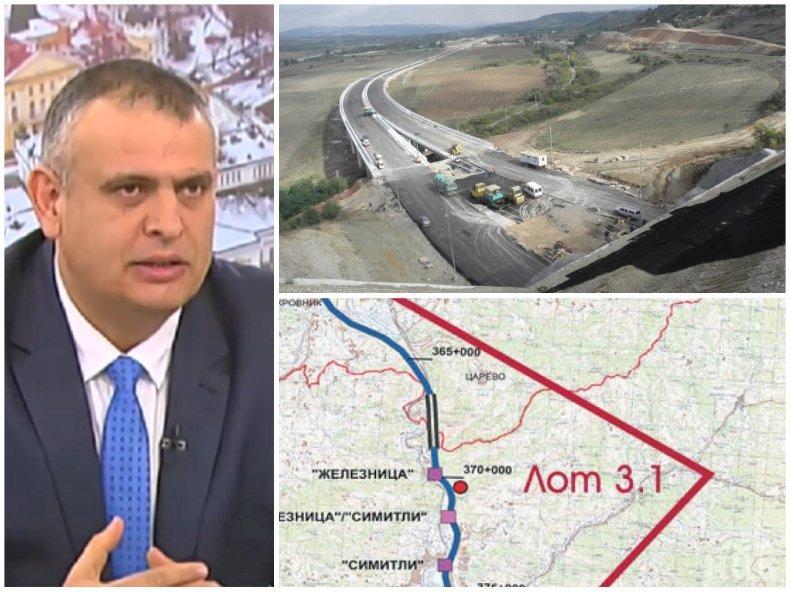 """ГОРЕЩА ТЕМА: Шеф в АПИ обясни защо България се отказа от 270 млн. евро за магистрала """"Струма"""""""