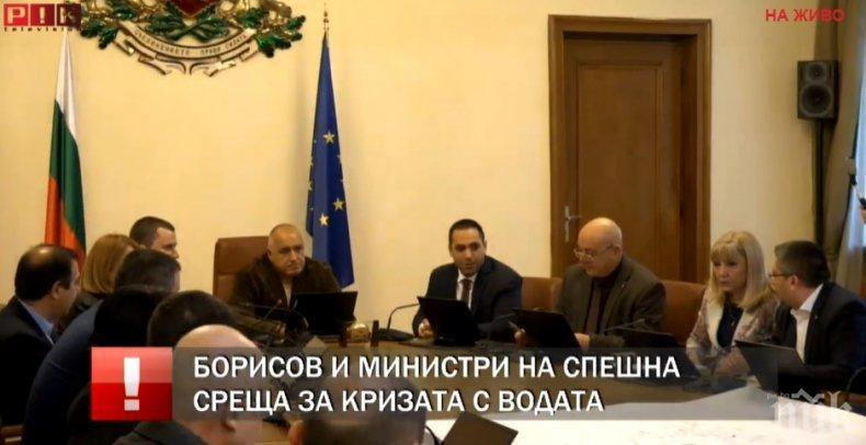 ПЪРВО В ПИК TV! Борисов и министри на спешна среща с план за действие заради водната криза - захранват Перник от водосбора на Белмекен (ОБНОВЕНА)