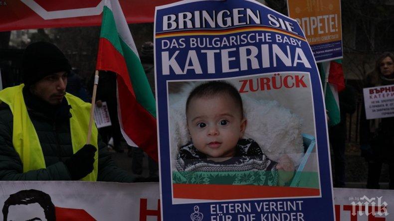 Протест пред германското посолство в София заради отнетото българче