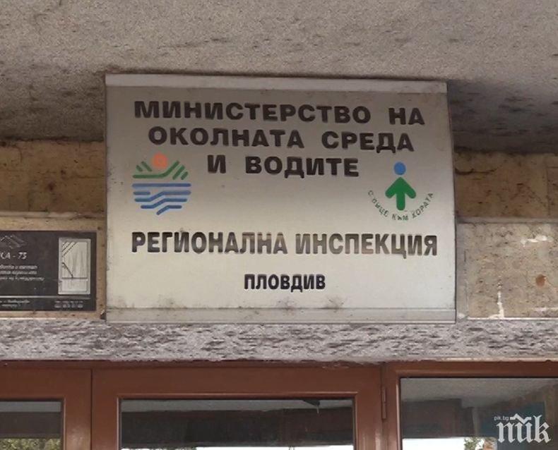 РИОСВ-Пловдив регистрира 686 жалби