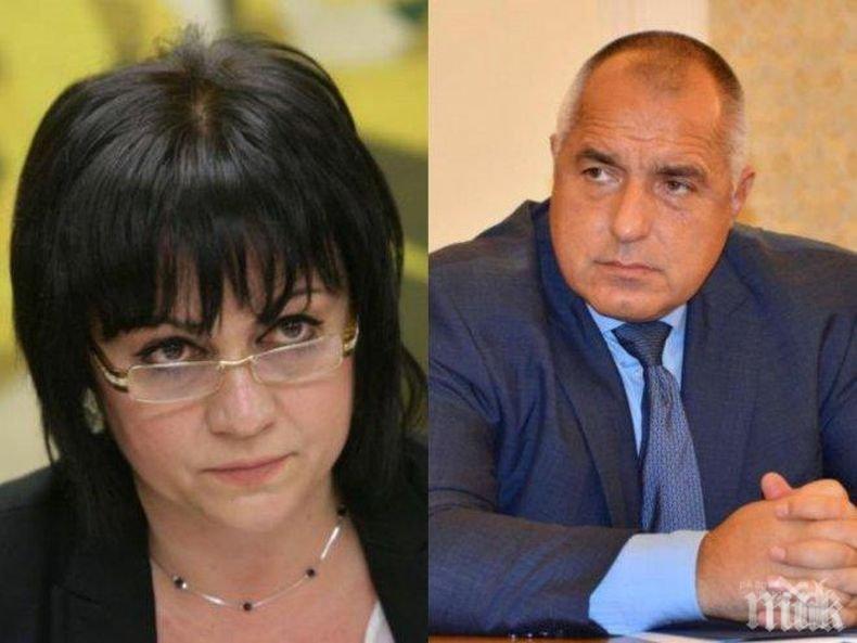 ГОРЕЩО В ПИК: ГЕРБ отвява БСП, ако изборите са днес - партията на Борисов води с 35,5 % срещу 28,2% за БСП. Трифонов крета с ДеБъ извън парламента (ГРАФИКИ)