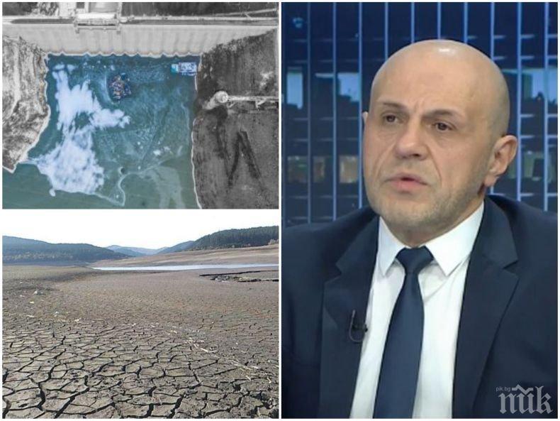 ГОРЕЩА ТЕМА! Томислав Дончев даде надежда за решаването на водната криза в Перник - страхува ли се след ареста на Нено Димов