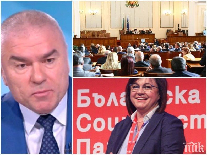 """САМО В ПИК: Марешки подхлъзва Корнелия Нинова за вота на недоверие! """"Воля"""" върти на шиш БСП с три неудобни въпроса"""