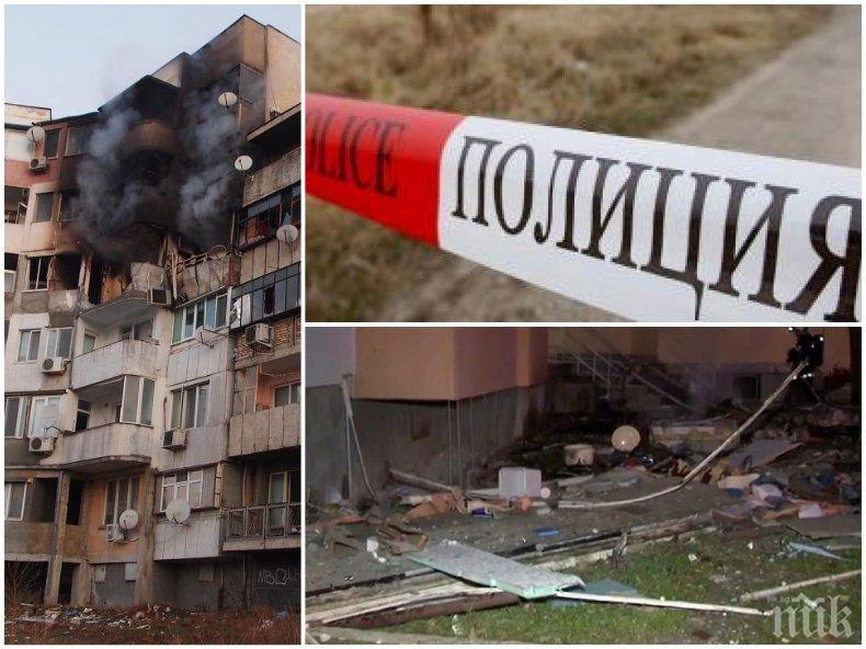 НОВА ВЕРСИЯ: Бомбаджията Веселин не е втората жертва на взрива във Варна. Колеги ченгета го предупредили как да се размине без проблеми