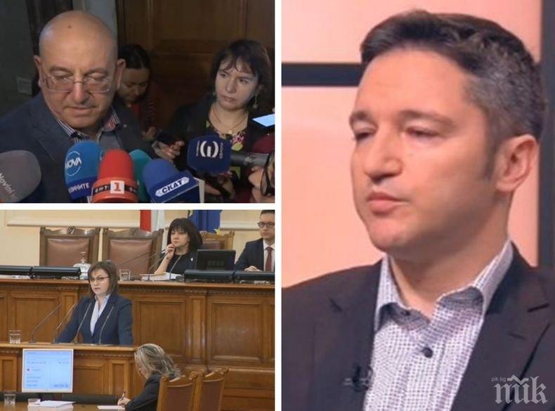 Вигенин: Нямаме критики към кмета на Перник, въпреки атаките му към Корнелия Нинова, че опитва да политизира ситуацията в града
